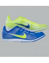 Nike Zoom Matumbo 2012