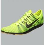 Nike Zoom Matumbo 2 2013