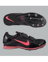Nike Zoom Triple Jump 3 2014